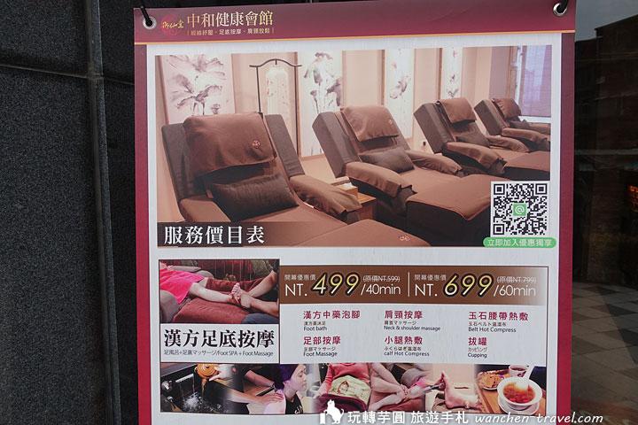 yusenton-zhonghe-price-01