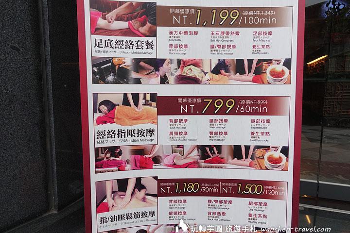 yusenton-zhonghe-price-02