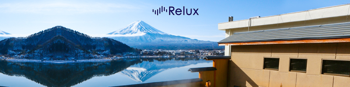relux教學 中文官網